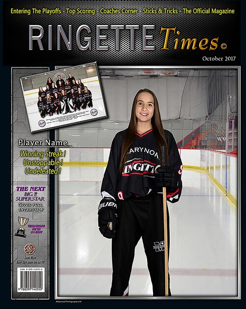 ringette display